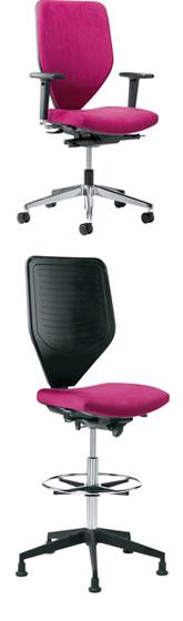 офисные кресла цвета фуксия vividia